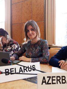 Полещук Екатерина Александровна